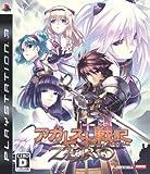 アガレスト戦記ZERO(通常版) - PS3