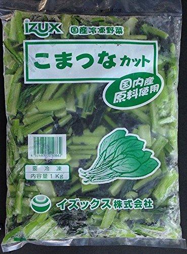 イズックス 【冷凍野菜】【国産】九州産小松菜1kg(5センチカット)×2