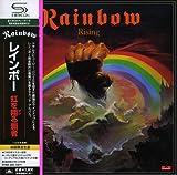 虹を翔る覇者(紙ジャケット仕様)