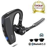 【令和進化版CVC8.0ノイズキャンセリング】 Bluetooth ヘッドセット TTMOW Bluetooth 5.0 イヤホン 日本技適マーク取得品 耳掛け型 マイク内蔵 ハンズフリー通話 超大容量バッテリー 左右耳兼用 超高音質 快適装着 ビジネス 受話器が回転できる 各種類設備に対応 日本語説明書付き (Bluetooth5.0)