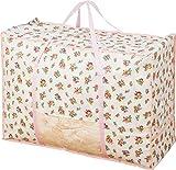 ストレージスタイル 羽毛 布団 収納袋 小花柄 持ち手付 ふとんを立てて収納できるのでスッキリ 厚手不織布製 快適収納