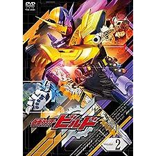 仮面ライダービルド VOL.2 [DVD]