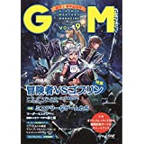 ゲームマスタリーマガジン第9号