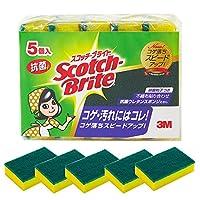 スポンジ 衣類 毛玉 100円ショップに関連した画像-08