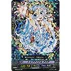 【カードファイト!!ヴァンガード】 《第2弾 竜魂乱舞》 トップアイドルアクア SP bt02-036