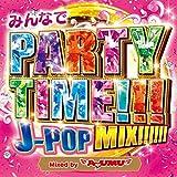 みんなでPARTY TIME!!! J-POP MIX!!!!!! Mixed by DJ AYUMU