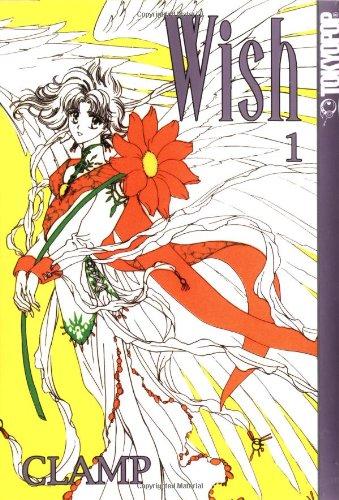 Wish 1の詳細を見る