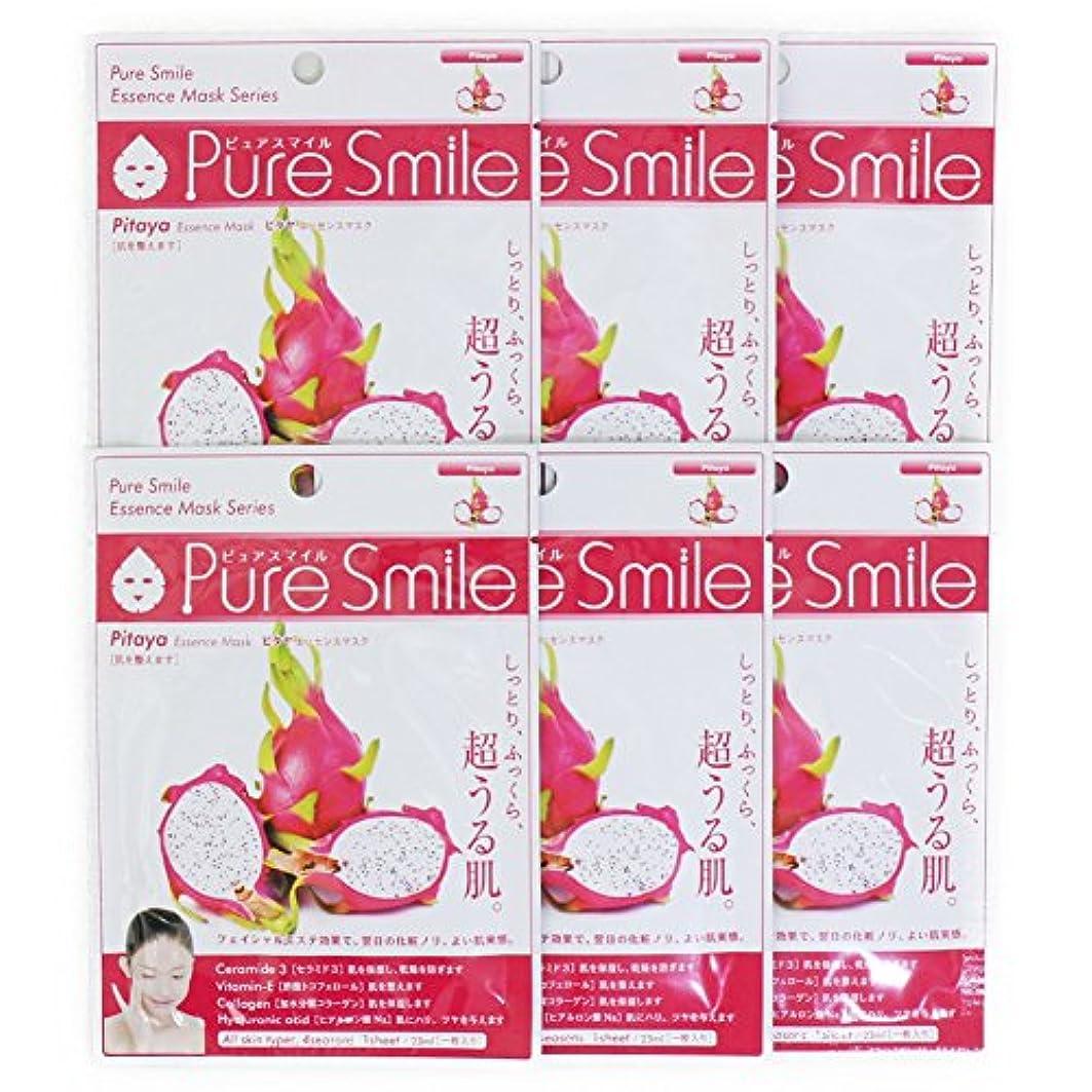 世界に死んだメルボルンビームPure Smile ピュアスマイル エッセンスマスク ピタヤ 6枚セット