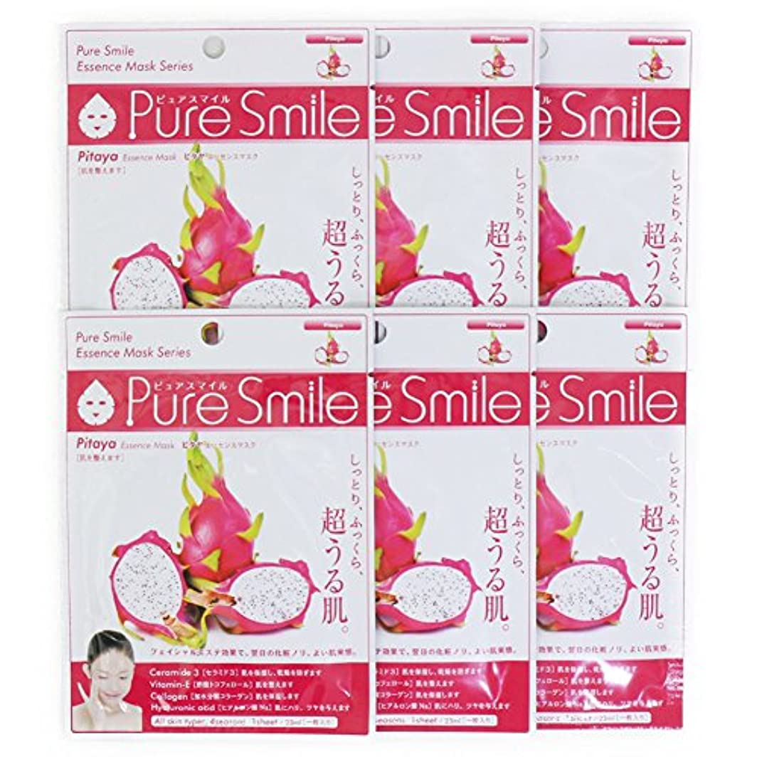 ロック解除かかわらず安全性Pure Smile ピュアスマイル エッセンスマスク ピタヤ 6枚セット