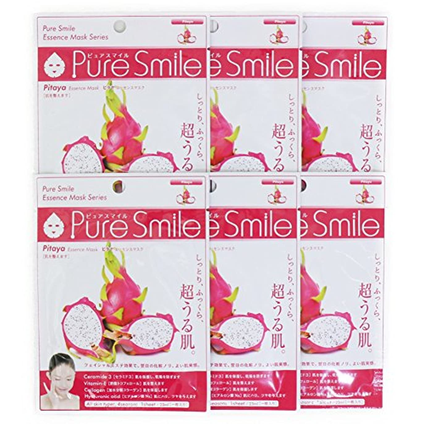 砂のサーカス薄めるPure Smile ピュアスマイル エッセンスマスク ピタヤ 6枚セット