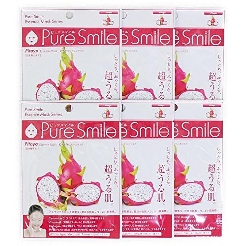 恥ずかしい改善天窓Pure Smile ピュアスマイル エッセンスマスク ピタヤ 6枚セット