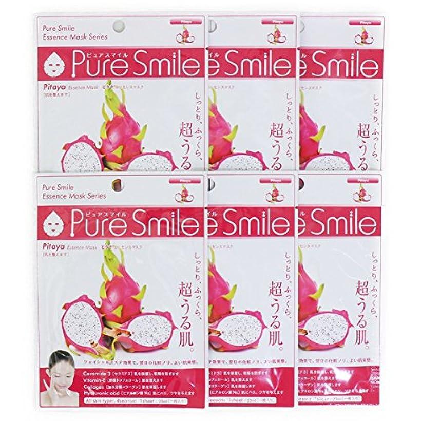 バース赤字書道Pure Smile ピュアスマイル エッセンスマスク ピタヤ 6枚セット