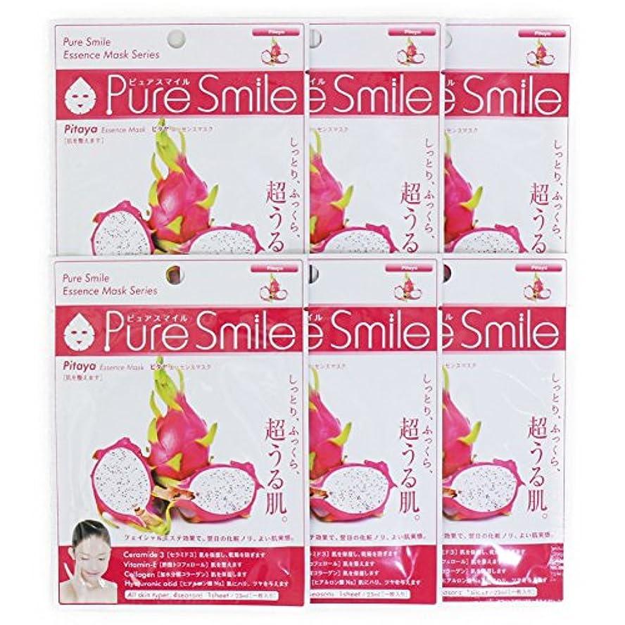 ライラック物足りない消すPure Smile ピュアスマイル エッセンスマスク ピタヤ 6枚セット