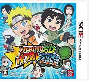 NARUTO―ナルト―SD パワフル疾風伝 - 3DS
