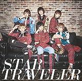 STARTING STAR!♪風男塾のCDジャケット