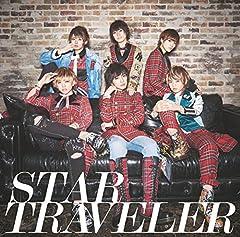 風男塾「STARTING STAR!」のジャケット画像