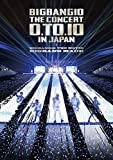 BIGBANG10 THE CONCERT:0.TO.10 in JAPAN+BIG...[DVD]