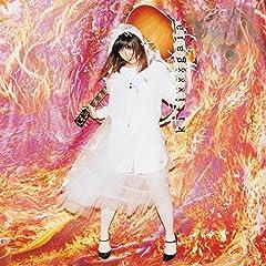 大森靖子「IDOL SONG」の歌詞を収録したCDジャケット画像