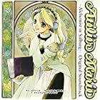 マリーのアトリエ オリジナル・サウンドトラック