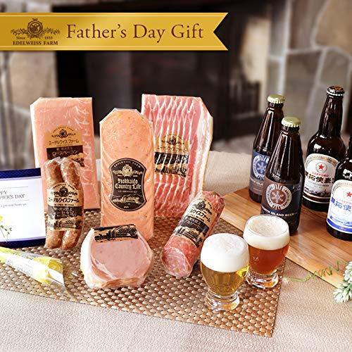 父の日ギフト2019 プレミアムセット 北海道の地ビール4種入り 熟成ハム ベーコン ソーセージ おつまみ