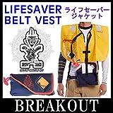 STARBOARD ライフジャケット LIFESAVER BELT VEST SUPレース パドルボードレース ライフベスト