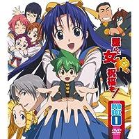 護くんに女神の祝福を! DVD-BOX 1【初回限定生産】
