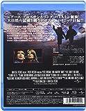 ダンテズ・ピーク [Blu-ray] 画像