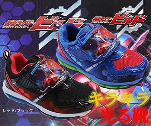 2022 光る靴 仮面ライダービルド キッズスニーカー (15cm, ブルー/レッド)