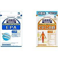【セット買い】小林製薬の栄養補助食品 EPA 約30日分 150粒 & ビタミンB群 お徳用 約60日分 120粒