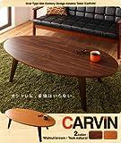 オーバル型 ミッドセンチュリーデザインこたつテーブル【CARVIN】カーヴィン/楕円形(120×60) ウォールナットブラウン【ノーブランド品】