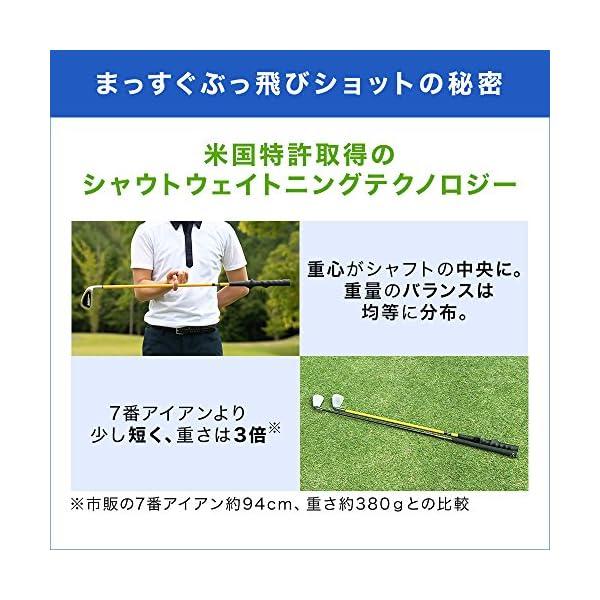 ショップジャパン 【公式】 スイングトレーナー...の紹介画像8