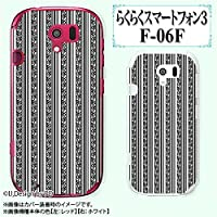 docomo らくらくスマートフォン3 F-06F 専用 スマホケース カバー ツタ1 蔦 白黒