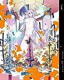 ソードアート・オンライン アリシゼーション 8(完全生産限定版)[DVD]