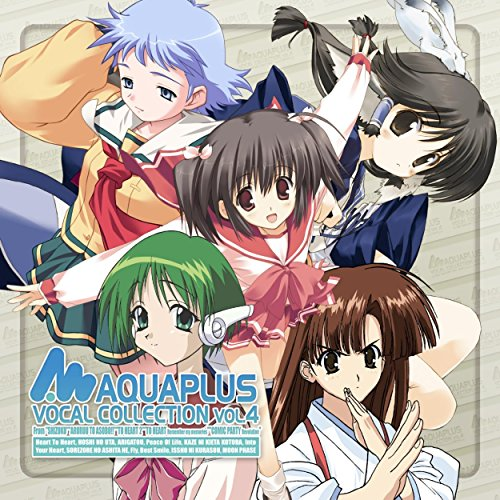 AQUAPLUS VOCAL COLLECTION VOL.4