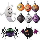 ハロウィン ハロウィンセット 装飾 飾り LED おばけ 提灯 コウモリ かぼちゃ ゴースト バット