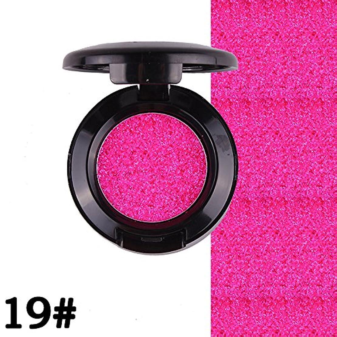 騒々しい警官副詞アイシャドー YOKINO アイシャドウ 単色 金属質感 防水 簡単に色付け にじまない ナチュラル アイメイク (19#)