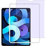 ブルーライトカット NIMASO ガラスフィルム iPad Air 4(2020) / iPad Pro 11 (2021 / 2020 / 2018) 用 フィルム ガイド枠付き