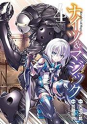 ナイツ&マジック 4巻<br>コミックス版
