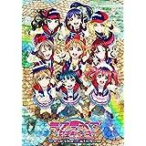 (店舗限定 ラブライブ! サンシャイン!!The School Idol Movie Over the Rainbow (特装限定版) (ラブライブ!フェス チケット先行抽選申込券付き)[Blu-ray]