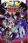 遊☆戯☆王 ARC-V 第5巻