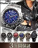 [シャルルホーゲル]Charles Vogele クロノグラフ メンズ腕時計 G 9055-0(オールブラック) [並行輸入品]