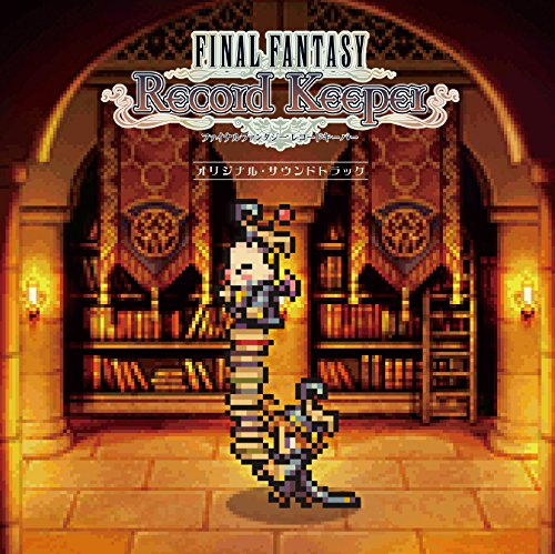 The Man with the Machine Gun FFRK Ver. arrange from FFVIII