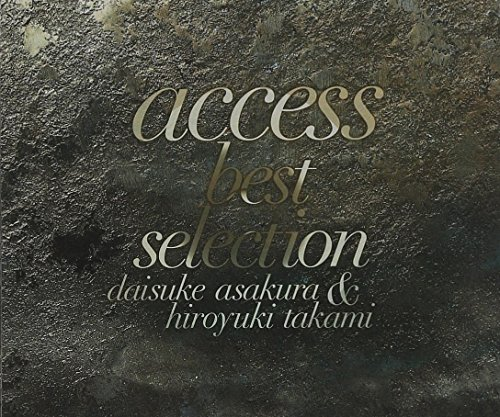 access best selectionの詳細を見る