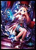 きゃらスリーブコレクション マットシリーズ Shadowverse「破魂の少女」(No.MT363)