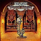 FINAL FANTASY Record Keeper オリジナル・サウンドトラック