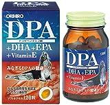 DPA+DHA+EPAカプセル 120粒入