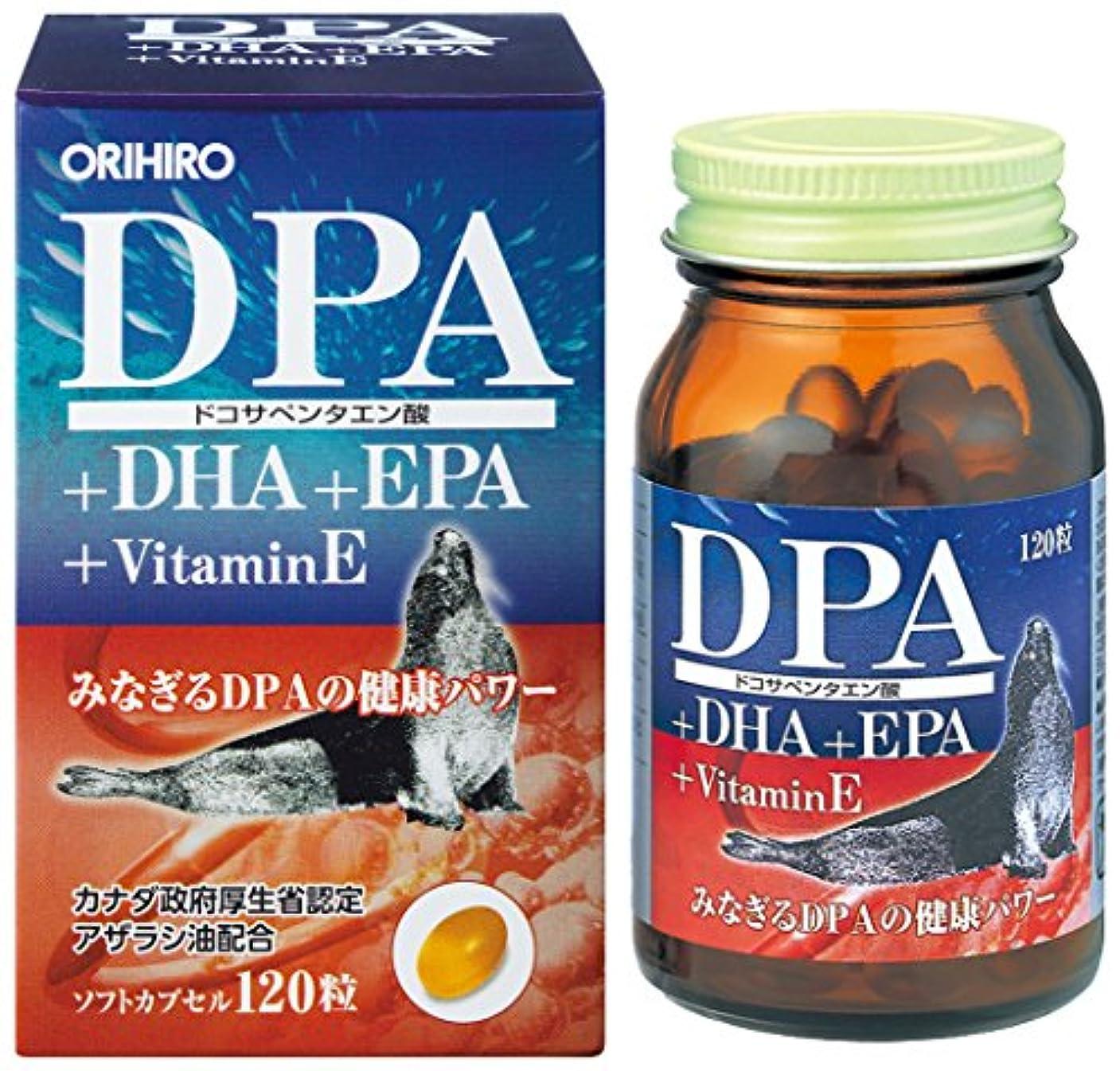 脇に好ましい教えオリヒロ DPA+DHA+EPA+VitaminE 120粒