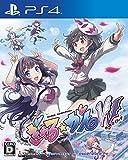 ぎゃる☆がん だぶるぴーす(通常版)(特典なし) - PS4