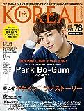 It's KOREAL 2017年3月号