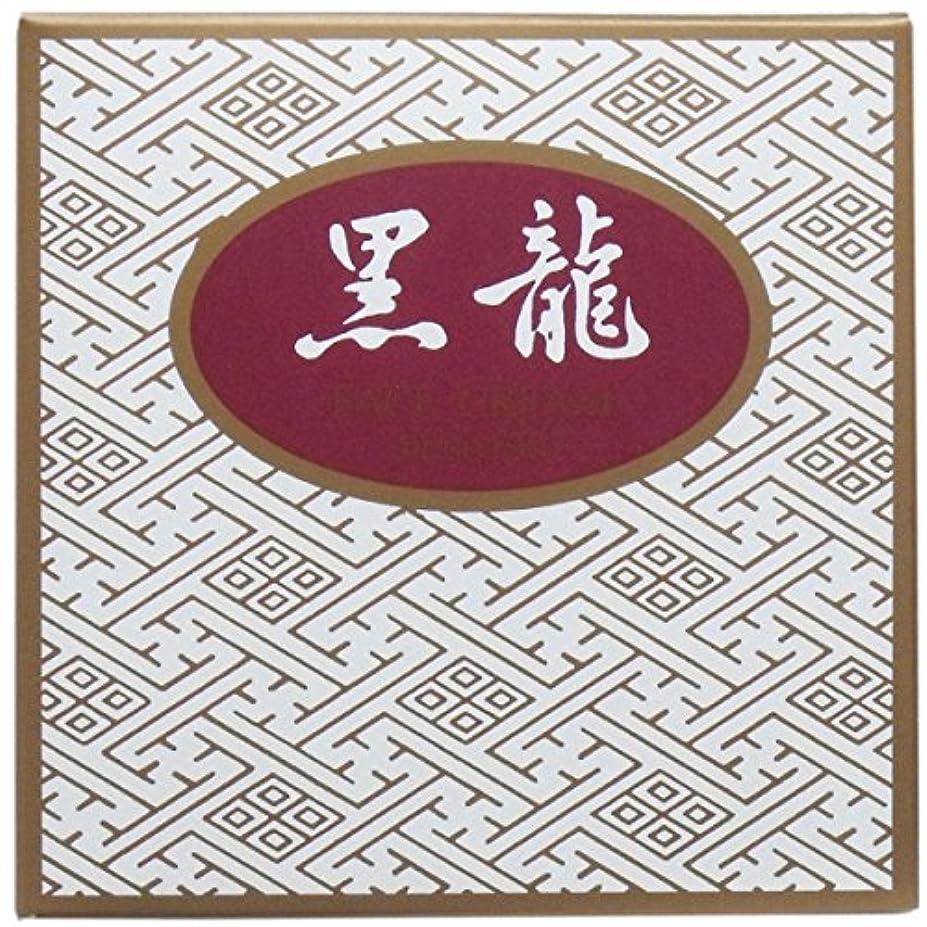 状態束シネマ薬効クリーム 黒龍 金線 70g×3個セット